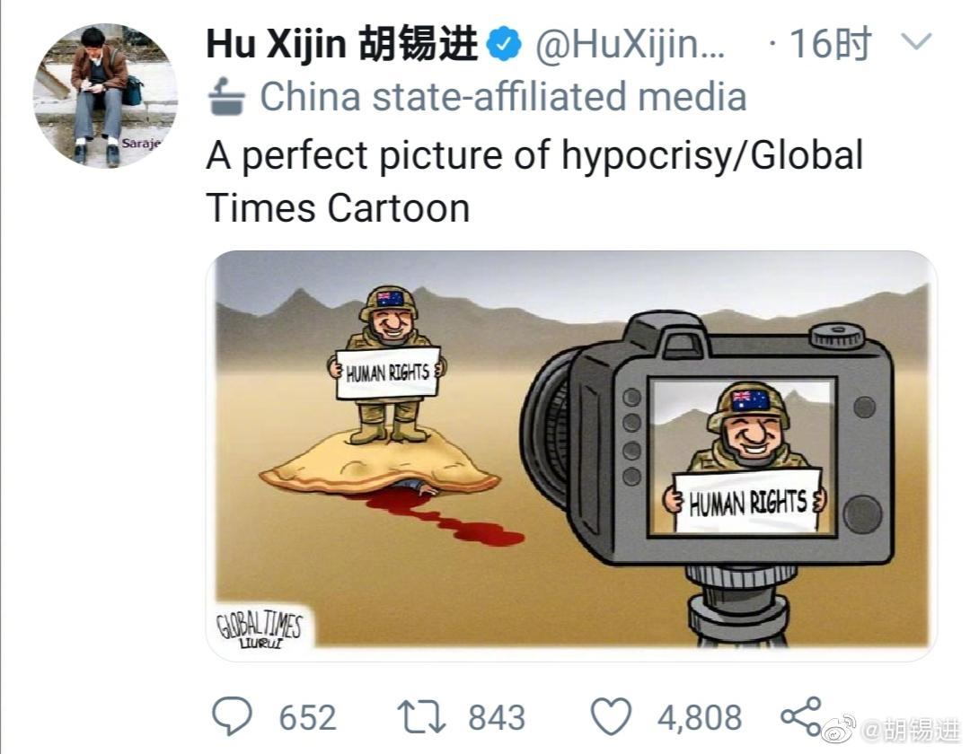 环球时报原创的讽澳漫画,老胡发到推特上也很火……