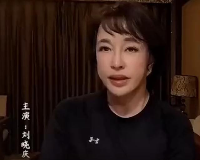 65岁刘晓庆遭曝光,满脸诡异似戴人皮面具,连开201场巡演不服老