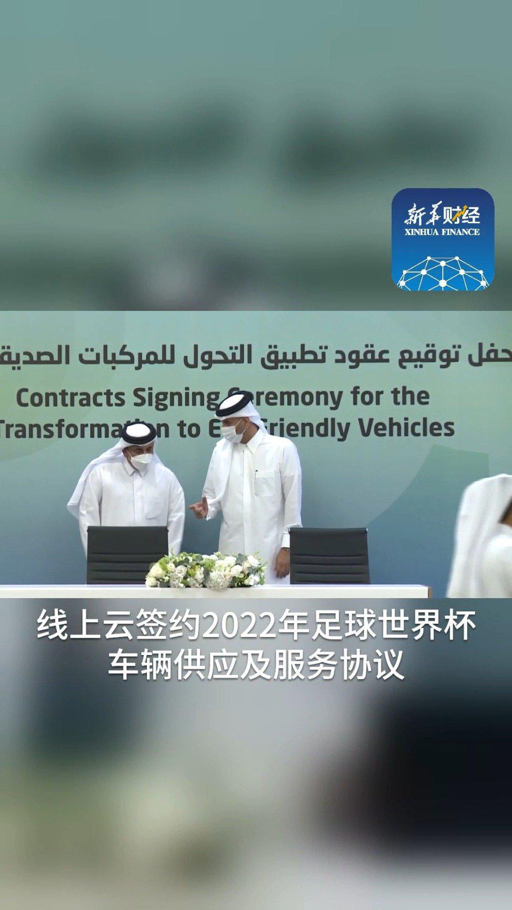 来了!中国客车驶向2022年卡塔尔世界杯!