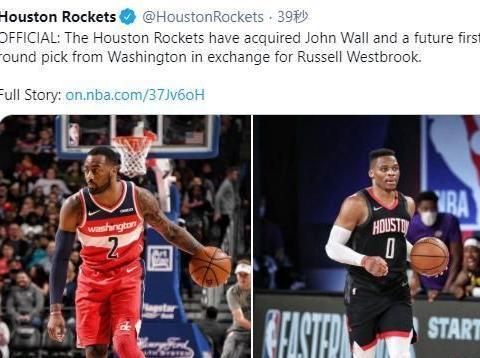 官宣!NBA大交易正式完成,奇才官方:欢迎MVP韦少来到华盛顿