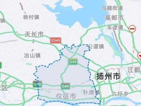 仪征已发展为生态城市,汽车城市,有可能划归南京吗?