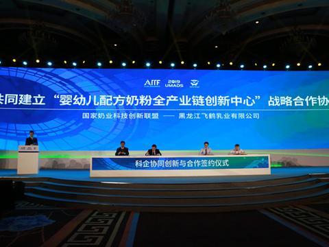 飞鹤获准设立国家级企业博士后科研工作站
