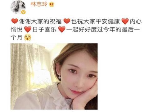 林志玲生日发文晒自拍,单手托腮超可爱,46岁的她依旧美如少女