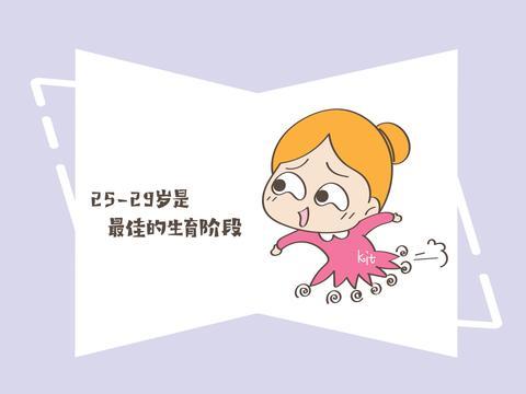准妈妈在备孕期间,还有比补充营养更重要的事,对宝宝健康有益