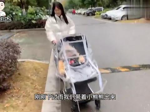 小熊妈妈买了一个冬天神器,雨天也能出门遛娃了,宝宝表示很满意