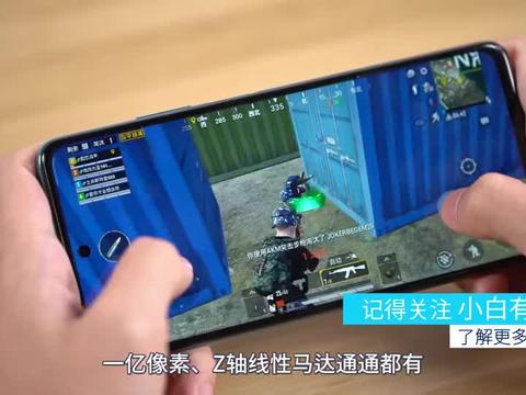 红米Note9 Pro开箱体验,一亿像素用在中端机上真是小马拉大车?