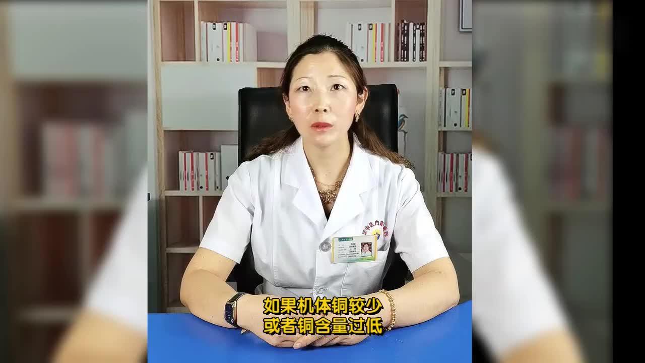 济南中医白癜风医院:微量元素铜对白癜风有什么作用