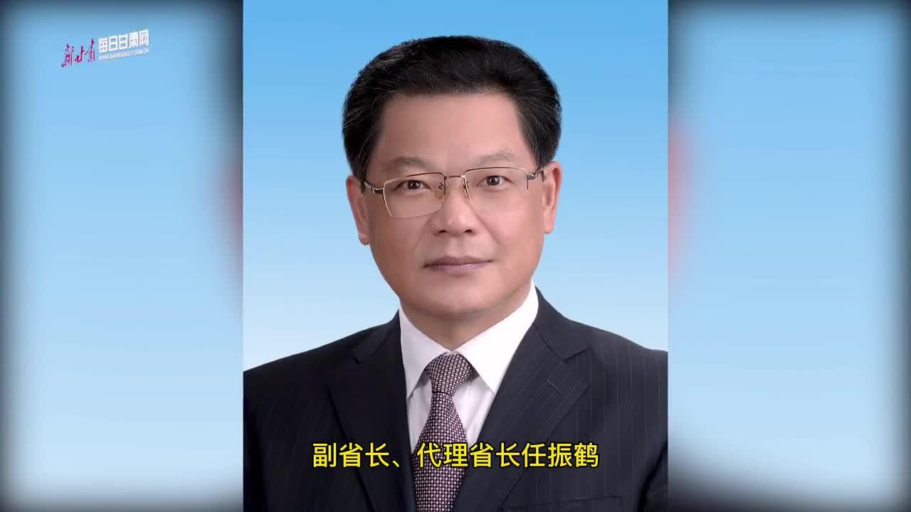 微视频 甘肃省代省长任振鹤亮相