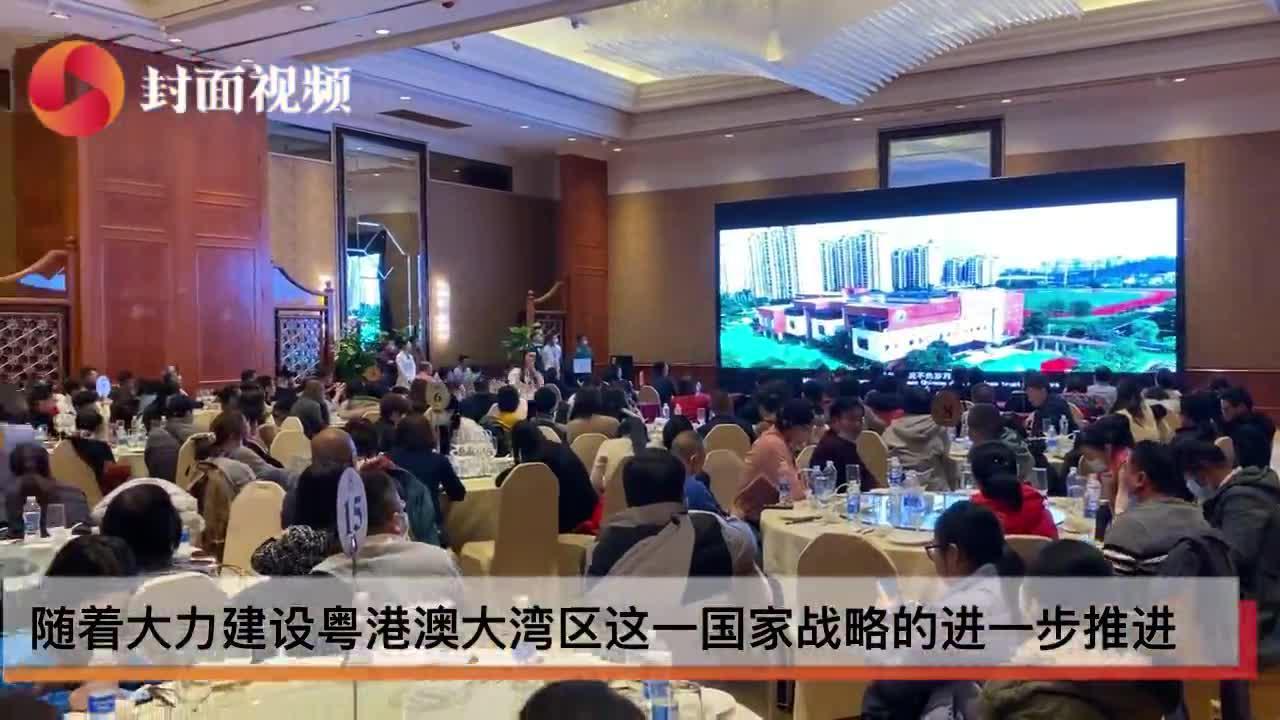广东台山赴成都推介旅游业 谋求资源互补、客源互换