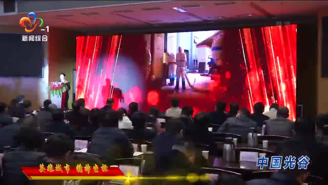 武汉市抗疫先进事迹报告团走进东西湖