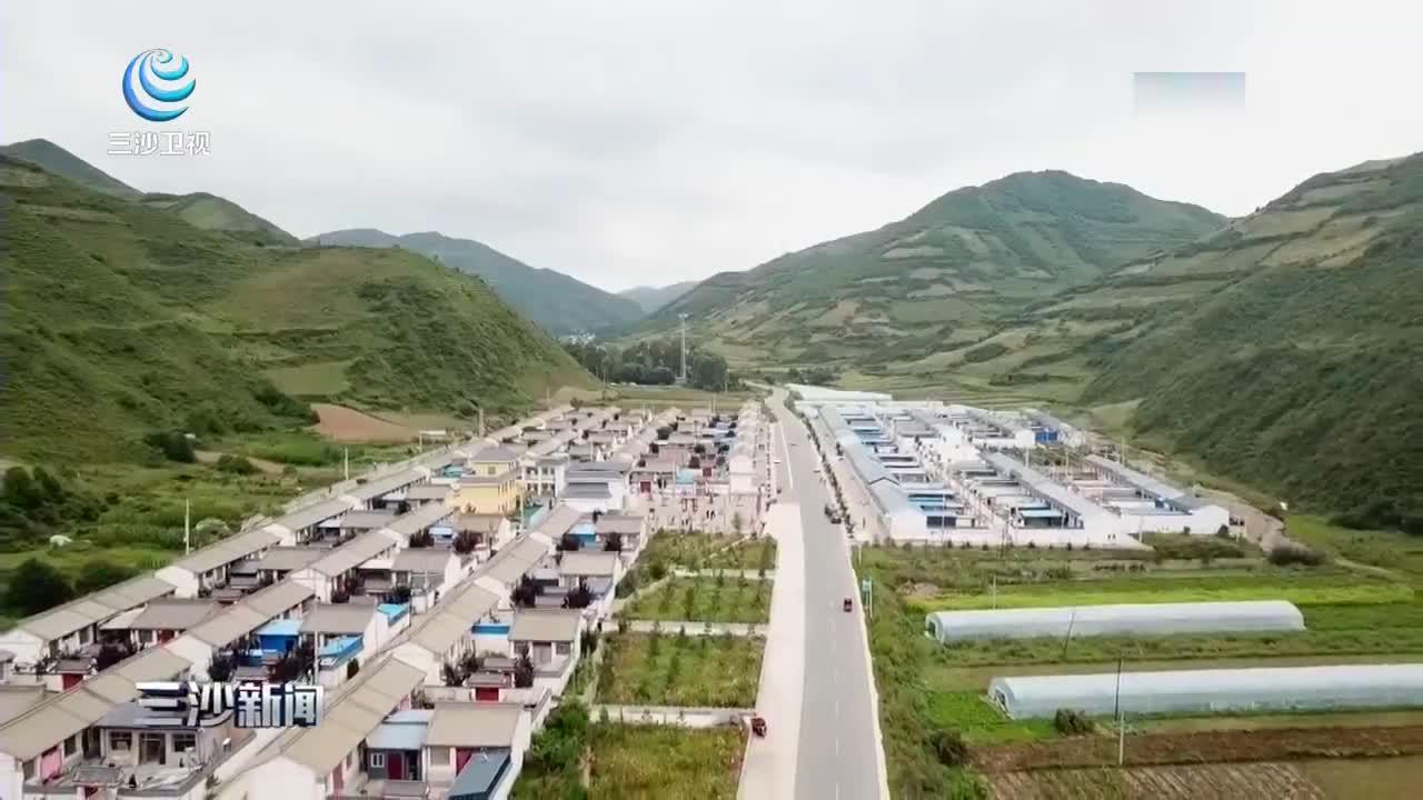 国新办:中国960多万易地搬迁贫困人口全部脱贫胜券在握