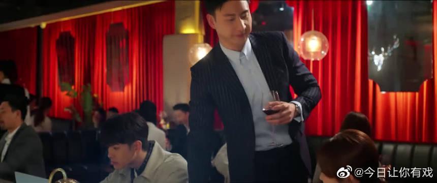 江君酒吧搭讪,罗云熙咬牙切齿,醋坛打翻!……