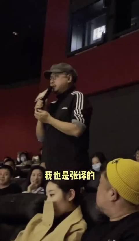 徐峥在观众席看《一秒钟》后,说张译特别了不起…………