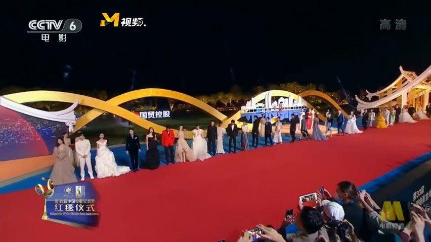 星辰大海计划是指32位中国电影的青年演员……