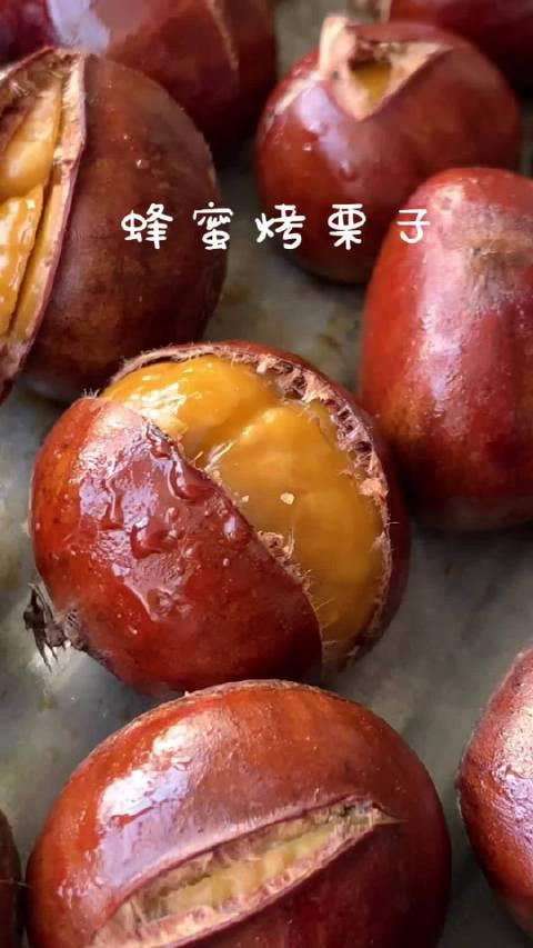 冬日里 用蜂蜜做烤栗子,清甜清甜的,栗子的香味更突出了