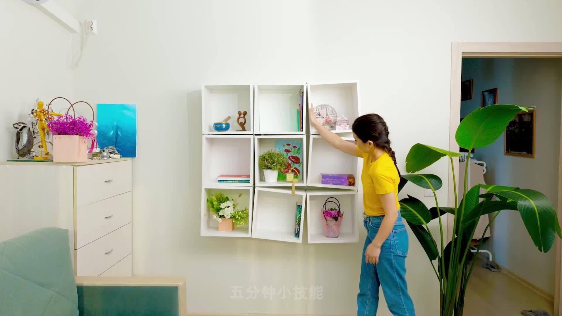 可移动墙壁储物柜?书籍拼接挂画?牛奶桶变盆栽盒?……