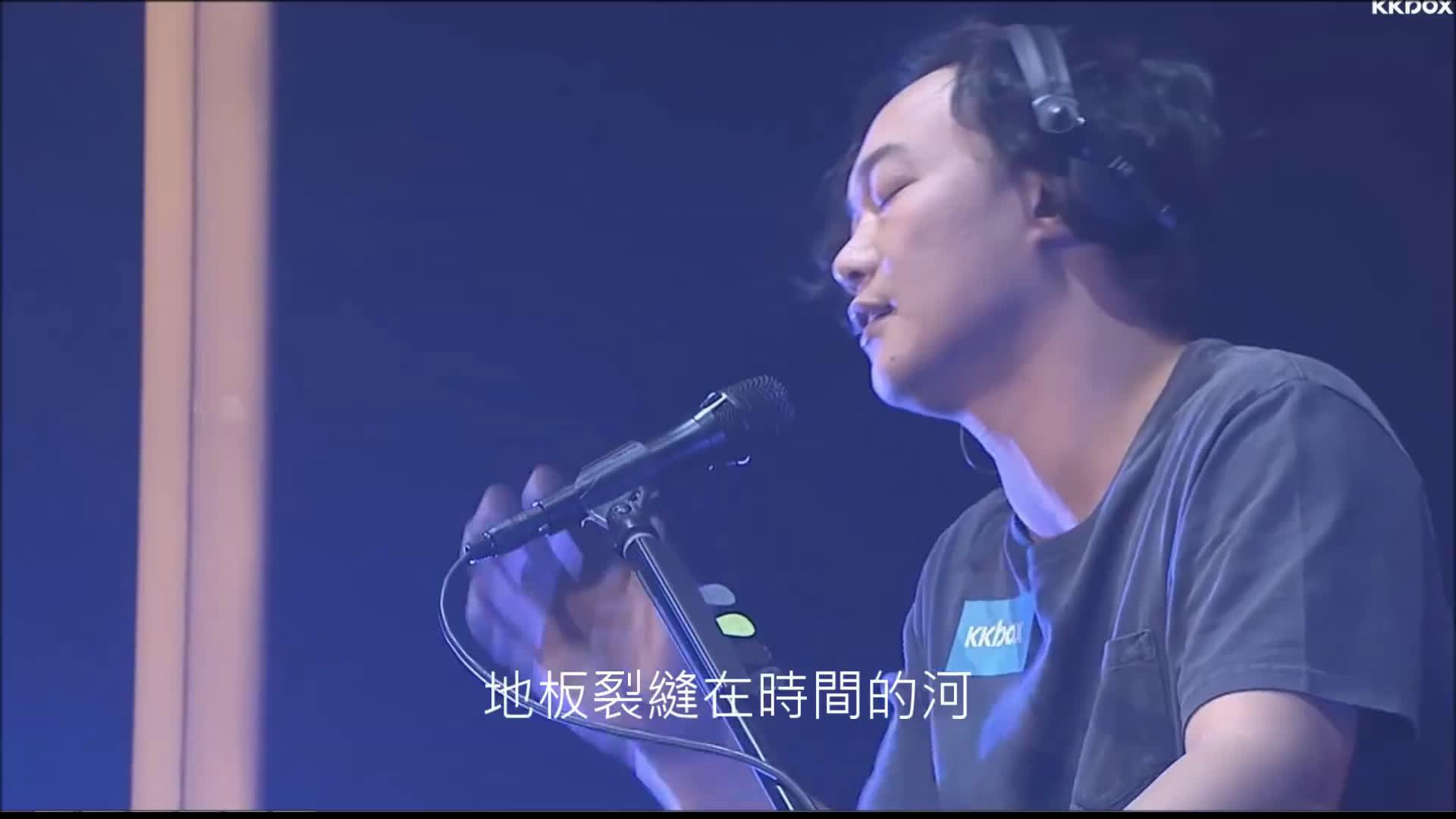 陈奕迅《可以了》现场版, 听他的歌,会让人沦陷……