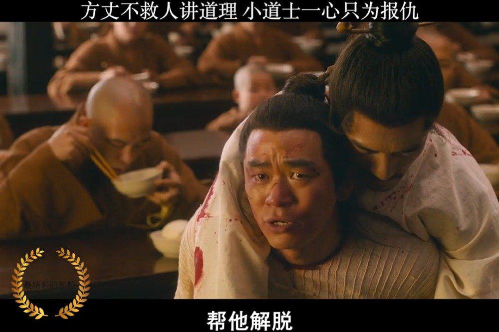 有多少人没看懂这部王宝强重回少林寺