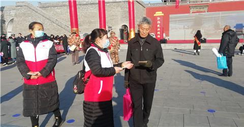 """忻州市红十字会开展""""宪法宣传周""""宣传活动"""