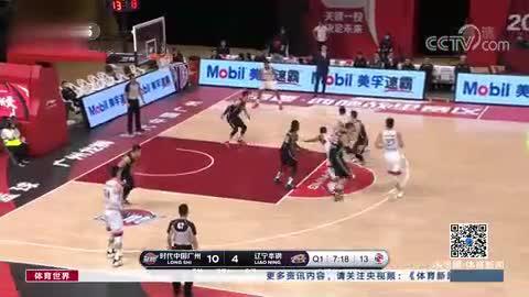 [CBA]辽宁男篮击败广州男篮 继续排名榜首