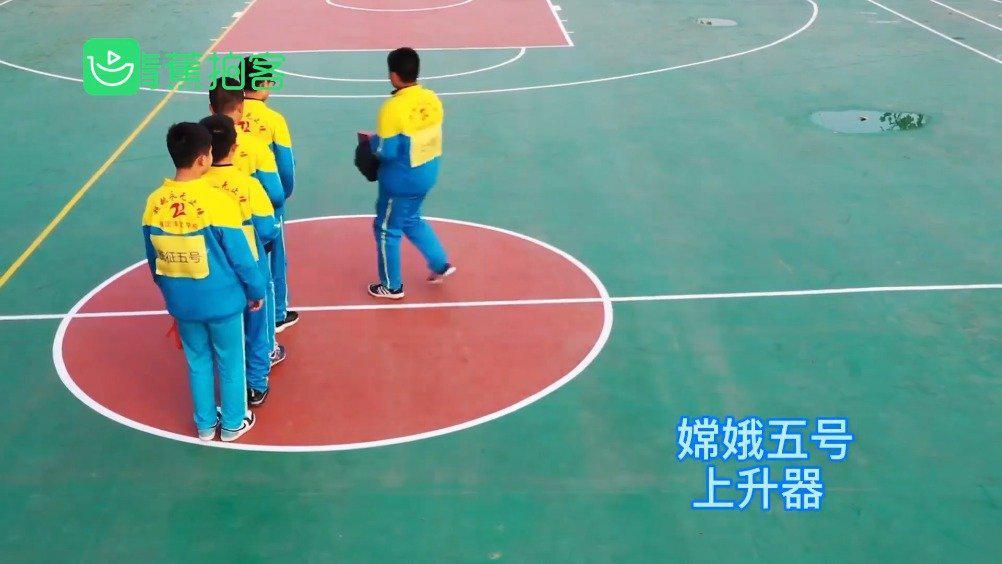 少年强中国强!初中生真人模拟嫦娥五号登月取土视频走红