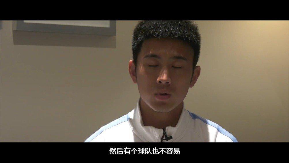 今年初曾超从解散的广东华南虎回归广州富力