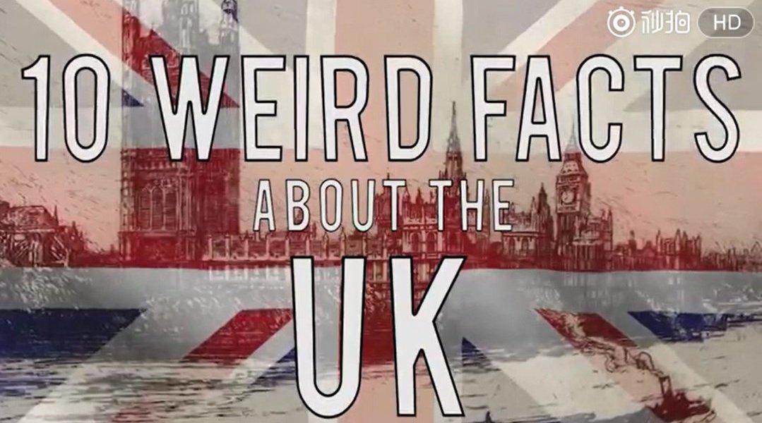 有关英国的十件趣事,英文字幕,语速较快,练练听力吧~