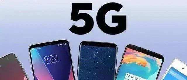 未来5G手机可以免费看电视节目吗 需不需要流量输入?