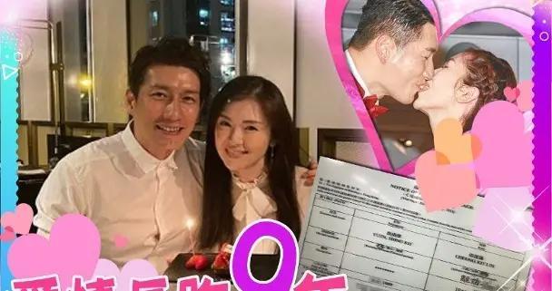 TVB男星袁文杰宣布迎娶二婚女友,曾因母亲离世无限期搁置婚事