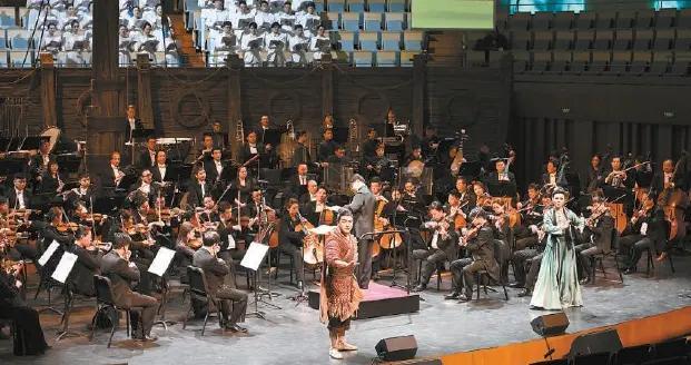 大型京剧交响套曲《京城大运河》在国家大剧院首演
