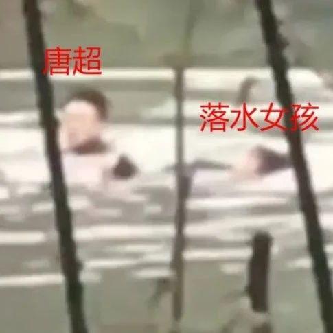 致敬!的哥跳河救落水女孩牺牲被评为烈士