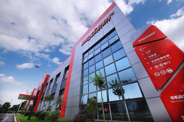 耐世特与大陆集团合资公司CNXMotion研发制动转向技术 | 美通社