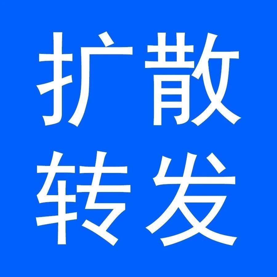 明天起,南宁将关闭停用这个微信小程序