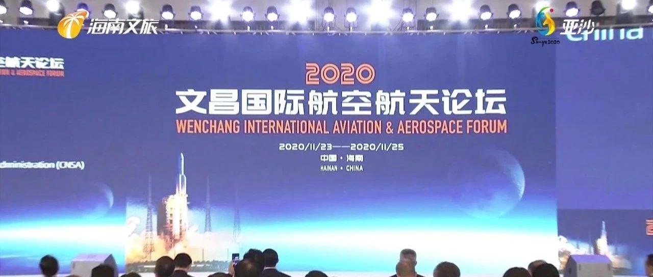 中国商业航天发展势头良好,文昌国际航天城建设正当时