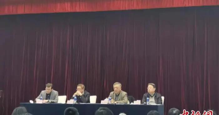 专家学者聚焦优化上海国际金融中心法制环境 关注数字货币健康发展