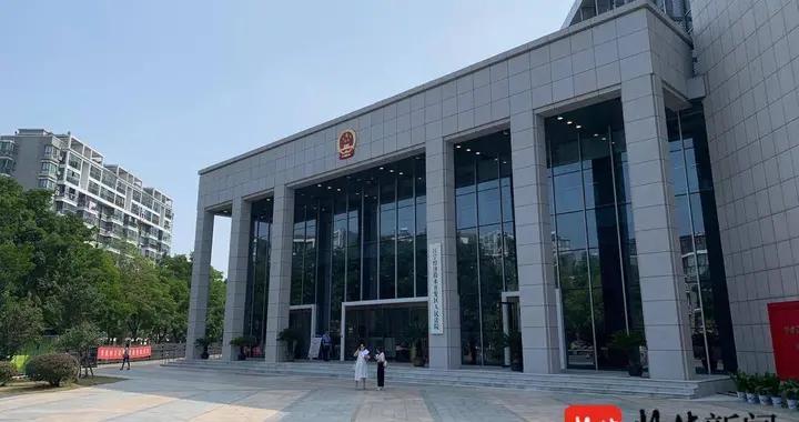 全国首例!江宁开发区法院裁定准许以保险保函作反担保解封银行账户