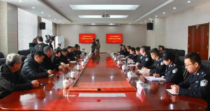 """忻州市公安局忻府分局举办""""向党和人民汇报""""座谈会"""