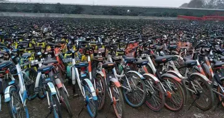 武汉市东湖高新区城管督促共享单车企业减量3万余辆