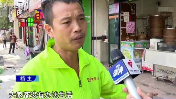 """损失谁来买单?广州一市政工程围蔽施工,商铺吐槽""""很受伤"""""""