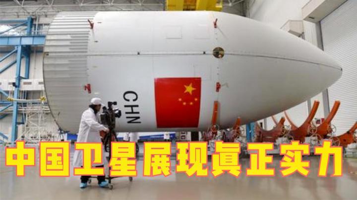 中国展现真正实力,华盛顿如临大敌,美媒抱怨:为何不早点公开?