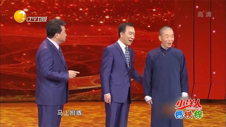 相声《和谁说相声》:姜昆想把戴志诚换走,赵津生一来他就慌了