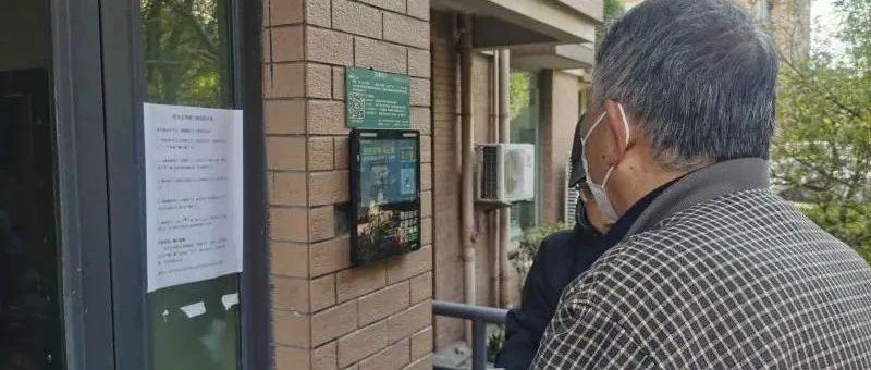 上海一小区免费装智能门禁 但不到一个月就拆了4部 居民为何反对?