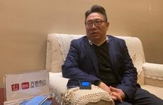 中科院软件所范修斌:对淄博数据安全产业发展抱有期待