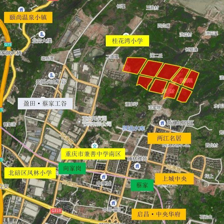 主城供应643亩商住用地,蔡家龙兴地块上线