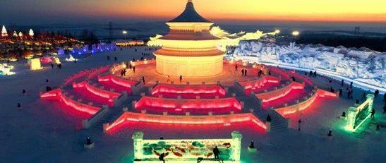 长春冰雪旅游推介会亮相西子湖畔  以冰雪为媒,邀杭城朋友来长春相约