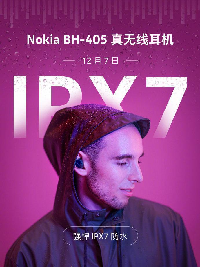 诺基亚 BH-405 真无线耳机将于 12 月 7 日正式发布