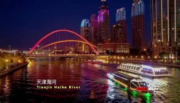 天津 天津的网红打卡地——解放桥