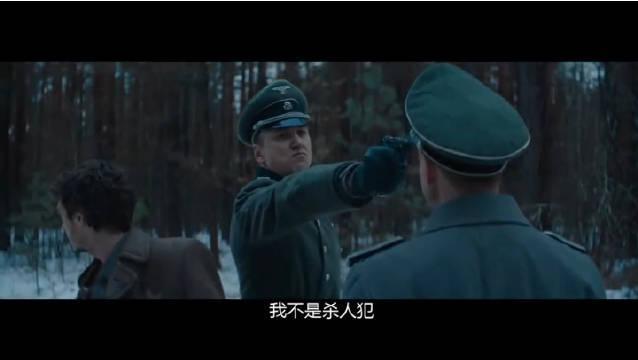 确认引进!!!白俄罗斯申奥电影《波斯语课》明年年初国内上映!……
