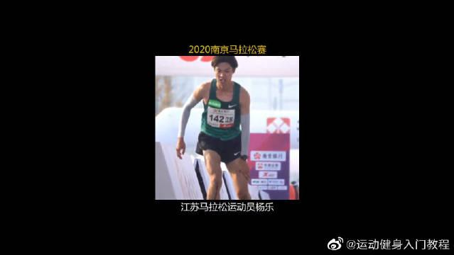 长跑选手杨乐双腿痉挛靠毅力前行……