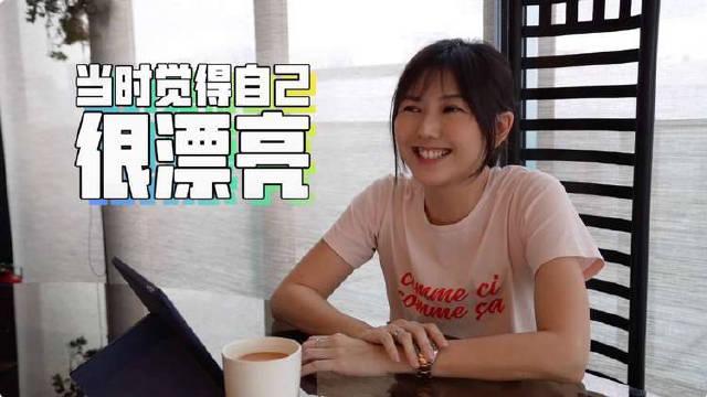 孙燕姿在🍉视频一个个点评自己20年来的造型……